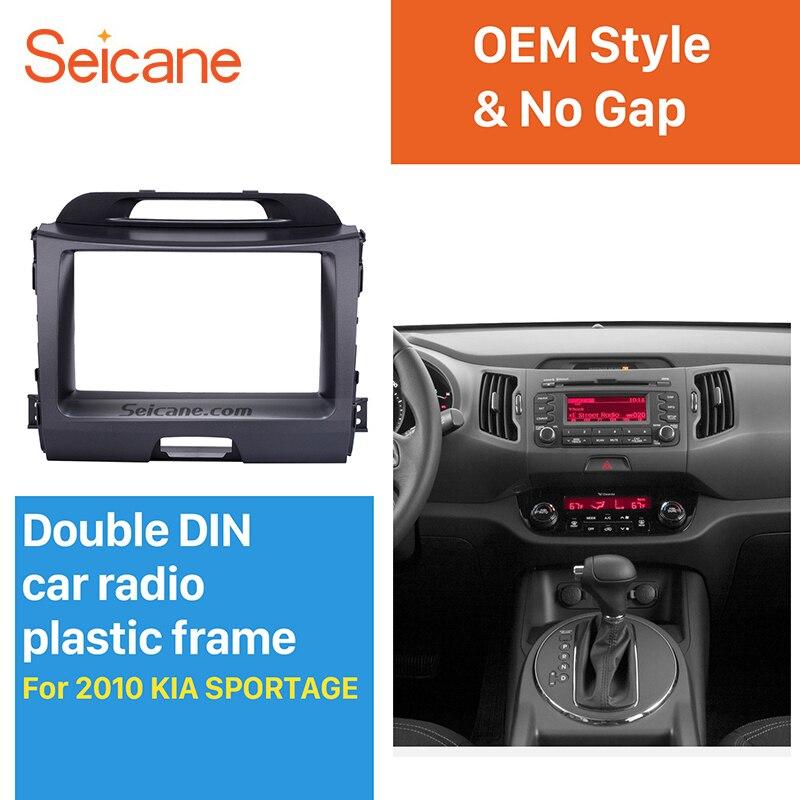 Seicane превосходный Двойной Дин Радио фасции Для 2010 + Kia Sportage стерео Интерфейс аудио Место адаптер отделкой Панель комплект