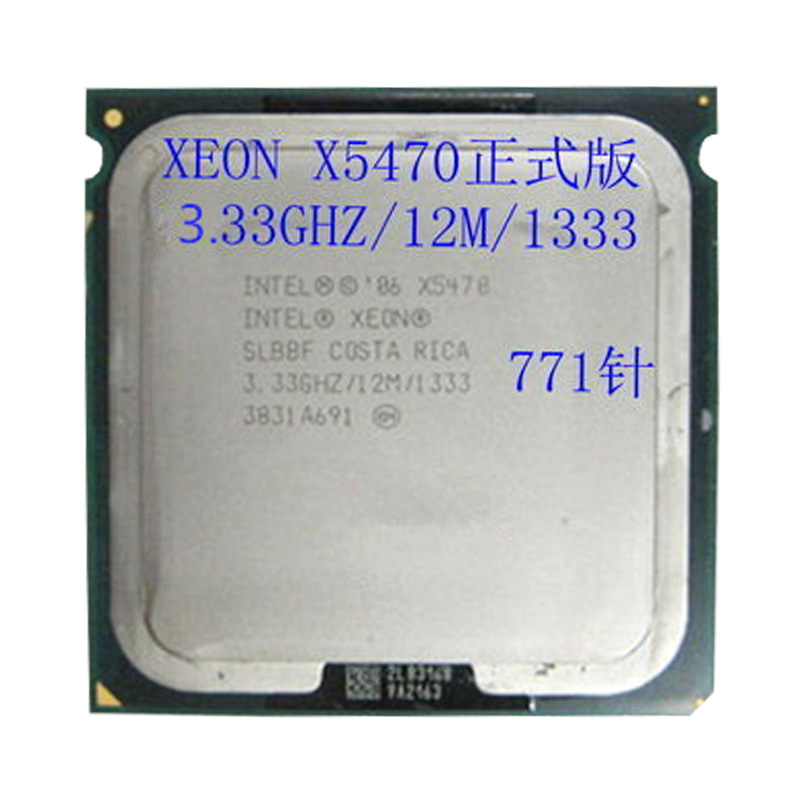 INTEL <font><b>XEON</b></font> 771 <font><b>X5470</b></font> CPU 3.33GHz /12MB/1333Mhz Quad Core Server Processor works on LGA 775 mainboard have a 5440 5450 5460 sale image