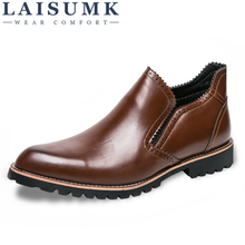 2019 LAISUMK High Quality Men Flats Casual Leather Flat Shoes Men Oxford Fashion Lace Up Dress Shoes Work Shoe Sapatos футляры и сумки для цифровой техники wd 2 5