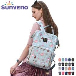 Sunveno Mumie Windel Tasche Große Kapazität Baby Tasche Reise Rucksack Marke mutterschaft baby tasche für mama