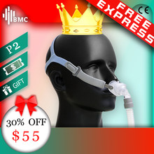 BMC P2 Nasal Pillows Mask Light Sleep Mask for CPAP Medical Machines Buy One Get S/M/L Three Size Cushions(China)