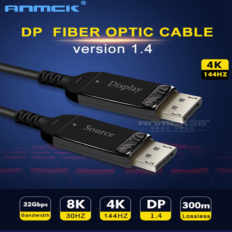 Anmck 8K 1 4 DP To DP Optical Fiber Cables 1M 3M 5M 15M 20M 4K