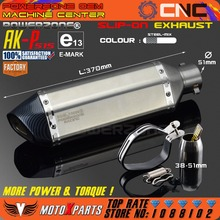 AK-P515 Modified Motorcycle  Exhaust Pipe Muffler  KTM 990 DUKE ER6N ER6R YZF600 TTR Dirt Racing CBR CB400 CB600 CBR600 CBR1000