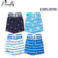 Ocean style Comfortable Man Pants mens underwear sexy boxers male shorts pink hero 2017NEW