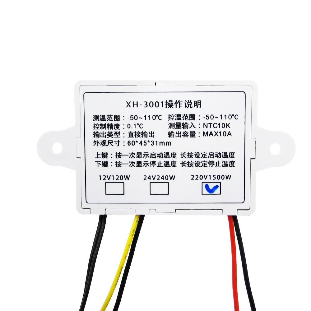 Купить с кэшбэком 5PCS 220V W3001 Digital LED Temperature Controller 10A Thermostat Control Switch Probe XH-W3001