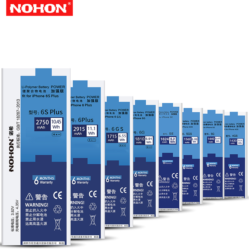 NOHON Original Phone <font><b>Battery</b></font> For Apple <font><b>iPhone</b></font> 5S 5C 5 <font><b>6</b></font> 6S 7 Plus SE 4 4S Replacement Batterie Internal <font><b>Batteries</b></font> + Repair Tools image