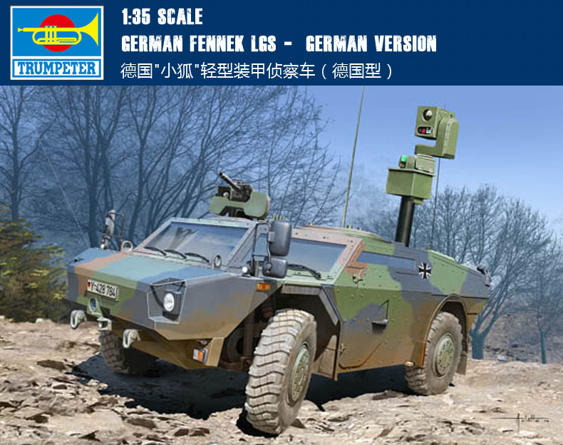 Trumpet 05534 1:35 Germany Fox Armored Reconnaissance Car Assembly model кассета сменная gardena для 8846 8847 8848 05307 20 000 00