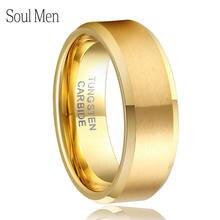 8 мм Для женщин Для мужчин золото Цвет Альянс Вольфрам карбида обручальное кольцо для свадебных украшений мужской anillos полный Размер 4 до 15 TU051R