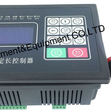 220V LED display  SCH-II  computer length controller for bag making machine