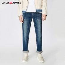 JackJones Mens Stretch Loose fit Jeans Mens Denim Pants Brand New Style Trousers  Jack Jones Menswear 219132584