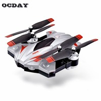 RC Drone Toy 4 Channel 6 Axes Quadcopter with Full HD 1080P/2MP/0.3MP/NO Camera Remote Control Camera Drone Aircraft Positioning