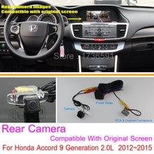 Для Honda Accord 9 Поколения 2.0L 2012 ~ 2015 RCA и Оригинальный Экран совместимость/Камера Заднего вида/Резервное Копирование Камера Заднего Вида