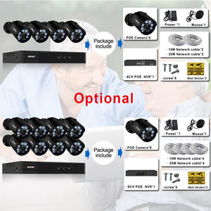 Image 5 - Smar Plug and Play H.265 5MP IP Security Camera System 8CH 4CH 5MP POE NVR Kit With 5MP Outdoor Camera Video Surveillance System