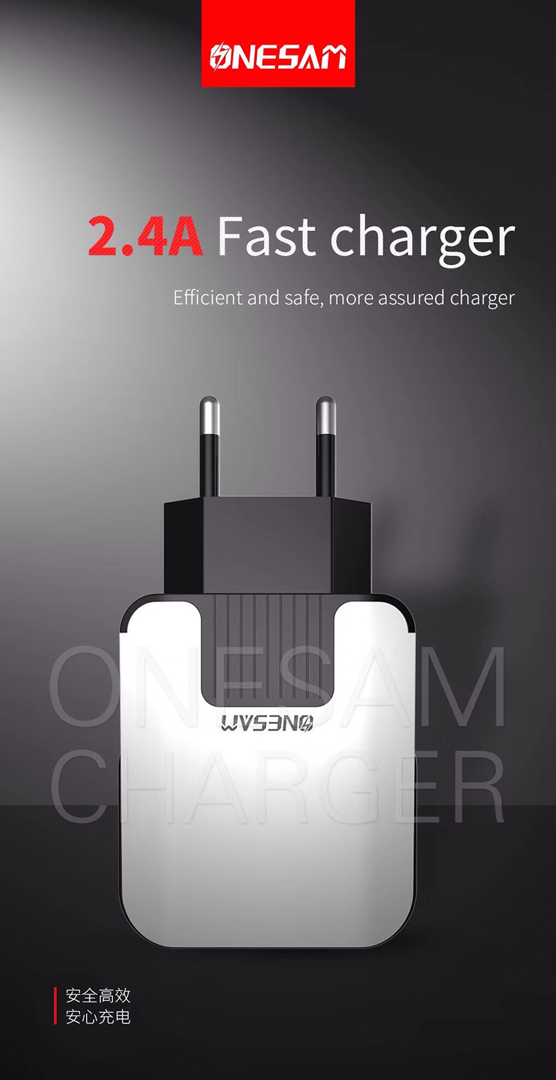 -C07 phone charger wall charger ONESAM-5
