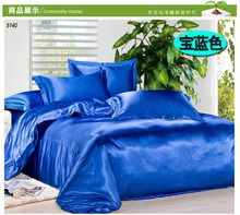 solid color silk bedding set navy blue satin 3pcs 4pcs bed set tencel