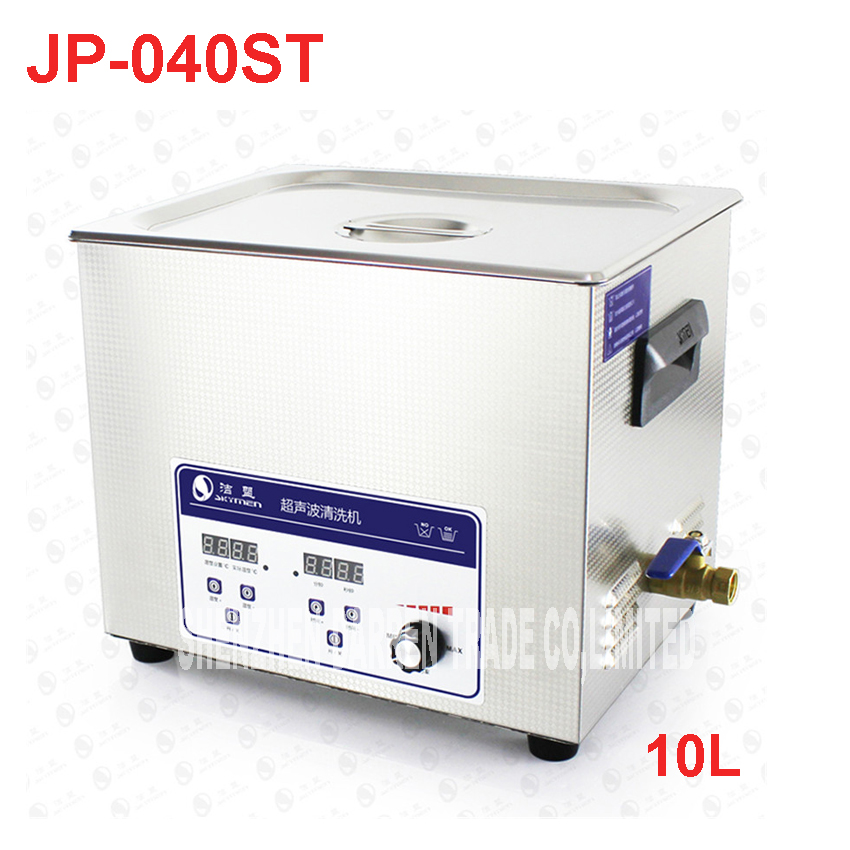JP-040ST Adjustable power Ultrasonic Cleaner 10L for cleaning Equipment Stainless Steel(SUS304) Machine with free basket 200W free dhl 1pc digital ultrasonic cleaner for industry specific cleaning with degas function with dual frequency power gt 1730qts