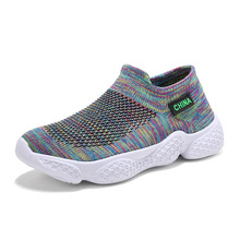 childrens shoes boys girls High quality kids sneakers for girls,summer casual breathable school