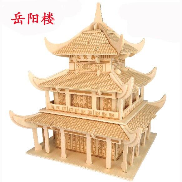 Modèle de construction en bois 3D jouet cadeau puzzle travail à la main assembler jeu woodcraft kit de construction chinois antique tour YueYang construire