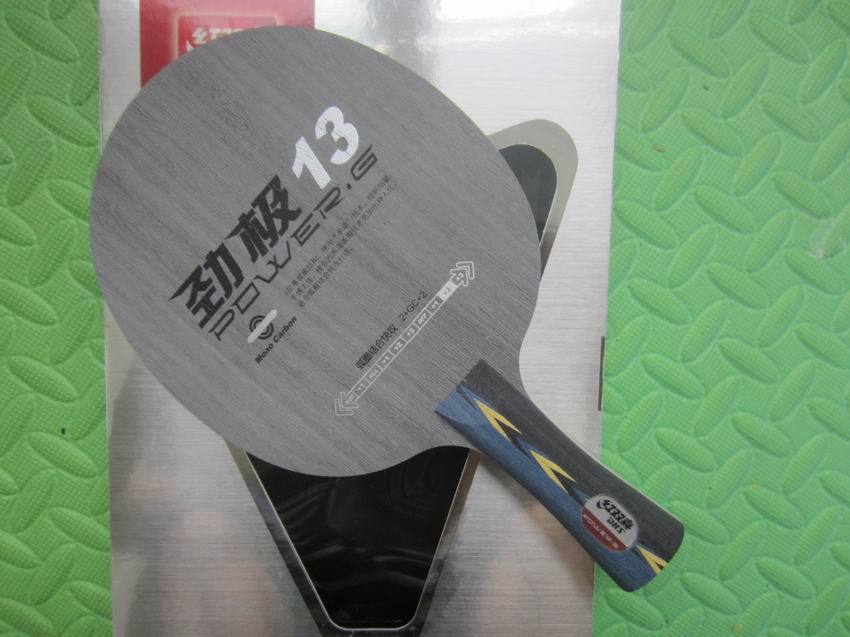 Original DHS Power G13 (PG13, PG 13) table tennis blades table tennis rackets racquet sports ping pong paddles dhs rackets original stiga pure table tennis rackets blade pimples in rubber colorful player stiga rackets sports ping pong rackets paddles