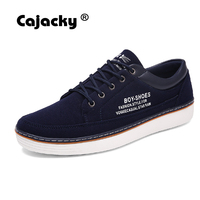Cajacky Fashion Casual Shoes For Men England Style Lace Up Daily Shoes Solid Color Cool Footwear