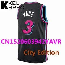 ed741b6f3d5 2018/19 City Edition Basketball 3 Dwyane Wade 23 LeBron James 34 Giannis  Antetokounmpo Jersey Basketball Earned Edition Jersey