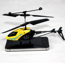 3D Helikopter RC Control