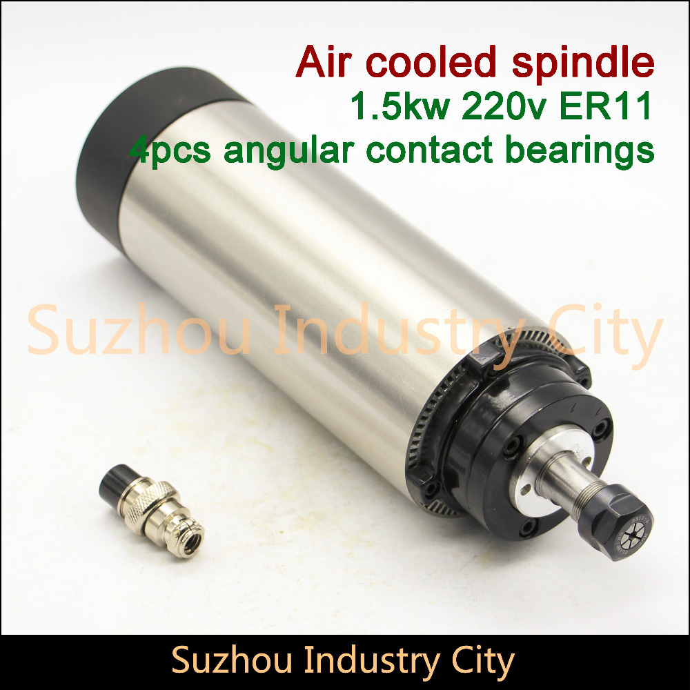 1.5 KW CNC spindle motor  Air-Cooled Spindle Motor ER11 for CNC engraving milling grind 220v  AC  65x204mm 4 pcs bearings cnc 2 2kw water cooled er20 germany four bearing bearing spindle motor engraving milling grind