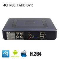 4 Channel 8 Channel AHD DVR Surveillance Security CCTV Recorder DVR 4CH AHDH 8CH 1080N Hybrid