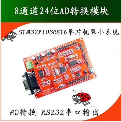 Livraison gratuite module d'acquisition d'annonce/conversion ADC 24 bits 8 canaux/système minimum STM32F103C8T6