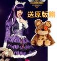 LOL Annie al Niño Negro púrpura del traje de cosplay conjunto completo vestido + correa + scoks + oso