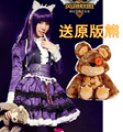 LOL the Dark Child Annie purple cosplay costume full set dress+belt+scoks+bear