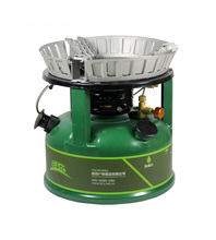 Titan Oil Stove Cooking Camping Outdoor BRS-7