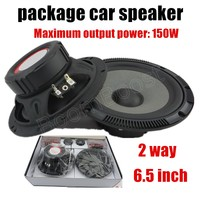 Genuine 6 5 Inch Car Speaker Package Cost One Pair Price 2 Way 2x150W Car Stereo