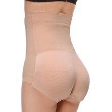 Lady Hip Butt Booster Seamless Padded Enhancer Booty Panty Underwear Shaper M-XL