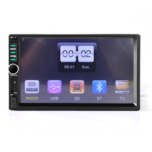 8701 Radio Tuner MP3 Players 7 inch touch screen multifunctional player Vehicle mp4 mp5 Players, Bluetooth hands-free, FM radio