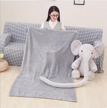 WYZHY down cotton elephant air conditioning blanket plush toy doll sofa decoration to send friends and children gifts 65cm