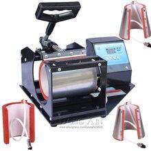 4 in 1 Heat press Machine for Mug 110V 220V heat transfer machine for mug DX