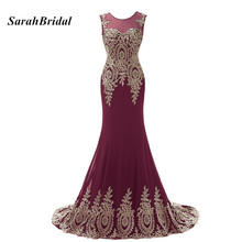 Robe De Soiree 2017 Long Burgundy Red Mermaid Prom Dresses Gold Applique Formal Evening Gowns Turkish