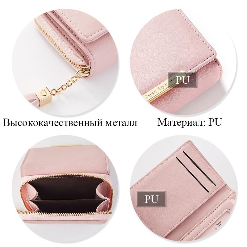 Mode tofs dragkedja korta kvinnor plånböcker PU mynt handväska - Plånböcker - Foto 5
