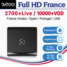 Leadcool S2 IPTV France Italian Arabic IP TV 1 Year DATOO Android 8.1 1G+8G 2G+16G Italy French Turkey