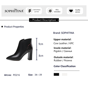 Image 5 - SOPHITINA New Ankle Woman Boots High Quality Genuine Leather Sexy Pointed Toe Comfortable Square Heel Shoes Elegant Boots PO216