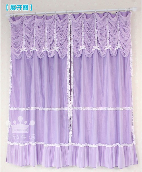 Custom Upscale Luxurious Sitting Room Purple Curtain Marriage Room Shading Lace Curtains In