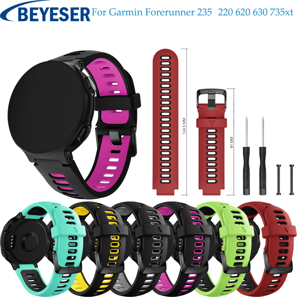 Silicone Replacement Watch Band for Garmin Forerunner 230 235 220 620 630 735 235 Lite Smart Wrist Watch Band bracelet strap иванов г организация торговли торговой деятельности учебник
