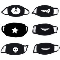 6Pieces Cotton Masks, Unisex Reusable Mouthguard, Anti-Fog Mask, Cold Protection Face Mask, Unisex Reusable Kawaii For Male Wo