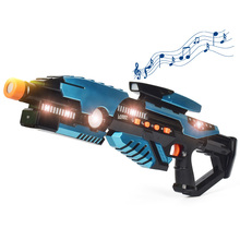 New Light Sound Space Gun Children Electric Toy Baby Boy Gift And Eight
