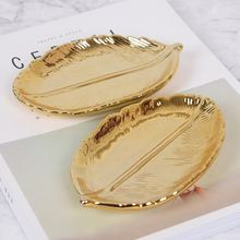 Nordic Golden Leaf Ceramic Storage Plate Golden Leaf Jewelry Plate Dried Fruit Plate