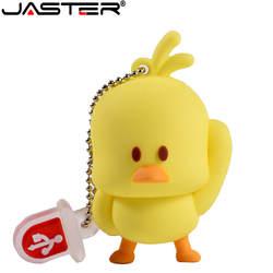 USB флеш-накопитель 32 ГБ желтая утка USB2.0 64 Гб карта памяти 4 ГБ 8 ГБ 16 ГБ флэш-накопитель подарок мультфильм 128 ГБ Флешка резиновый U диск