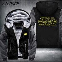 AILOOGE 2017 New USA size Star Wars Cosplay Coat Zipper Hoodie Winter Fleece Unisex Thicken Jacket Sweatshirts