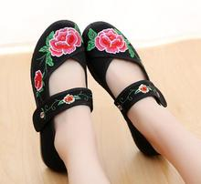 2016 New Arrival Old Peking Women's Shoes Chinese Flat Heel With Flower Embroidery Comfortable Soft Canvas Shoes dancing New
