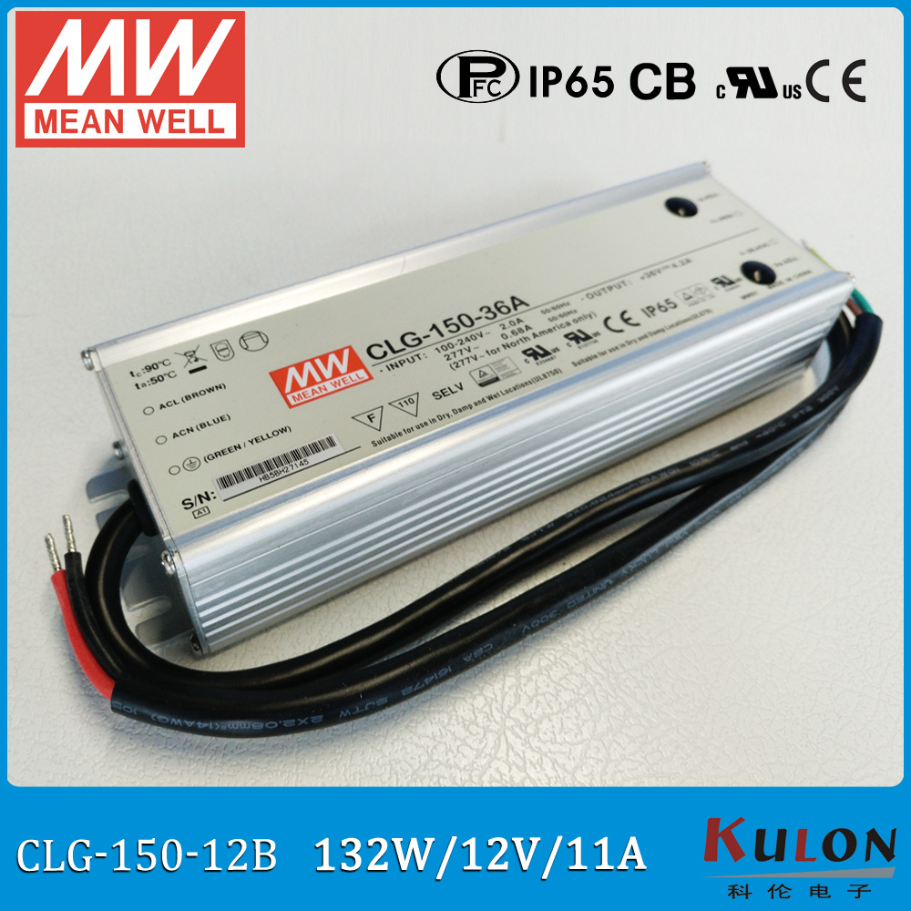 Original MEAN WELL 150W 12V IP67 waterproof LED driver CLG-150-12B 150W 11A PFC meanwell adjustable LED power supply 12V гель д душа dove детокс мицеллярный 250мл
